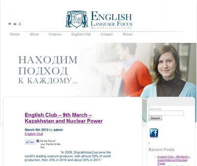 EnglishLanguageFocusHome